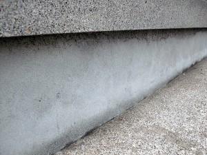 渋谷区オフィスビル防水工事施工前立上り01写真