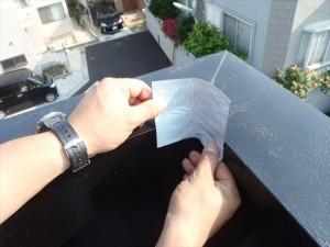 世田谷区喜多見住宅屋根防水 非加硫ゴムシート張り07写真